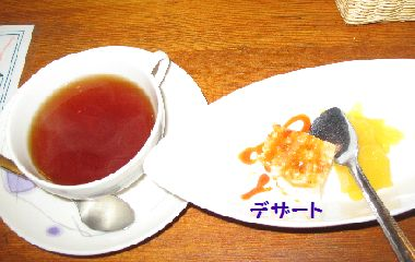 IMG_2408デザート