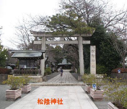 IMG_2533松陰神社