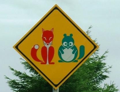 赤いキツネと緑のタヌキ (東洋水産提供道路標識?)