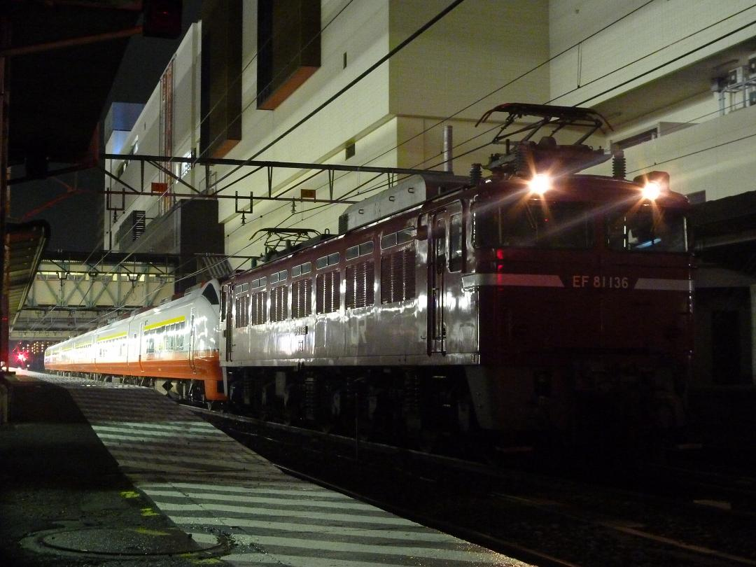 12/13 鉄道mini撮影記 EF81-136+E751系 KY出場@高崎