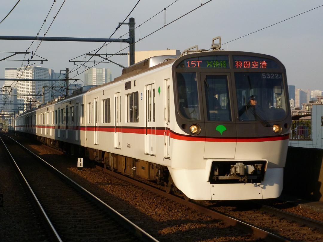 12/30 鉄道撮影記 京急撮影@青物横丁