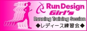 rdgrts_logo003.jpg