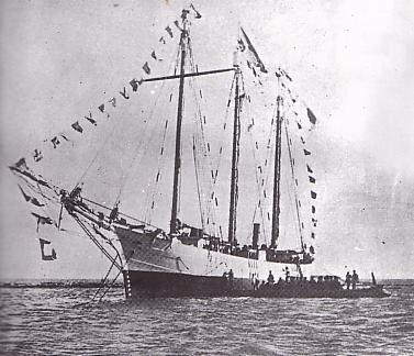 Kainan-Maru.jpg
