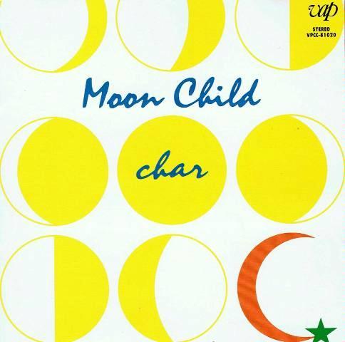 Moon Child(紙ジャケット仕様)