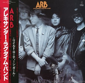 A.R.B