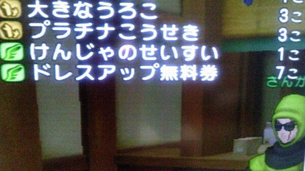 fc2_2013-03-24_02-43-00-478.jpg