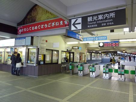 太宰府駅から