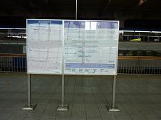 Train Information  (のぞみ・・は??)