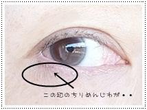 sayomaru2-452.jpg