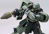 HGUC 機動戦士ガンダムUC(ユニコーン)1/144 AMS-129 ギラ・ズール