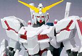 ROBOT魂 -ロボット魂-〈SIDE MS〉 機動戦士ガンダムUC(ユニコーン) ユニコーンガンダム(デストロイモード)