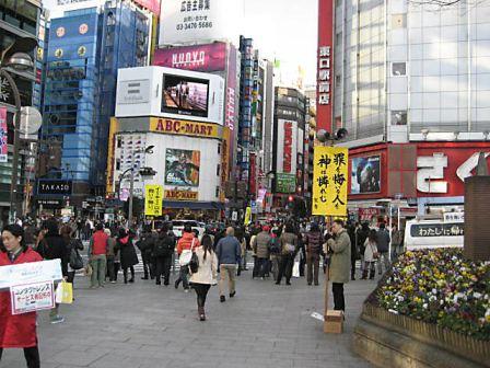 新宿1・2009年12月30日