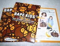BAPE KIDS 2011e-mook