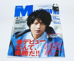MEN'S NON・NO (メンズ ノンノ) 2012年 04月号
