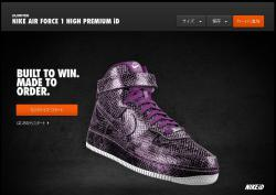 Nike Air Force 1 High Premium iD Snake