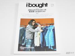 ibought