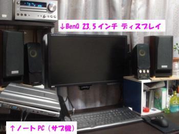 20091231_03.jpg