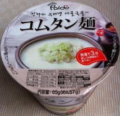 コムタン麺パッケージ