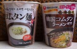 パルド&農心 コムタン麺