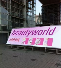 beautyworld看板