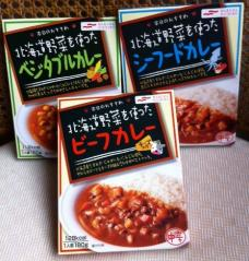 北海道野菜カレー3種
