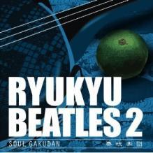 RYUKYU BEATLES2
