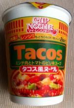 tacos風ヌードル側面