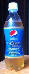 カリビアン ボトル