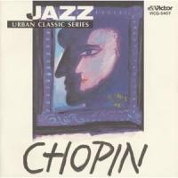 jazzで聴くショパン