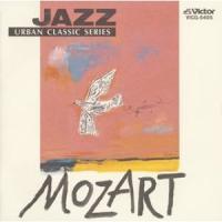 jazzで聴くモーツアルト