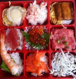 9種の雅寿司
