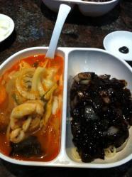 チャンジャ麺
