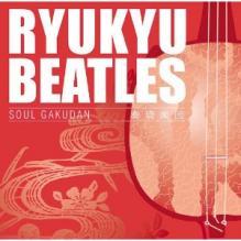 RYUKYU BEATLES