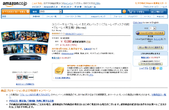 Amazon_bd_15set_000.png