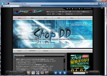 Internet_Explorer9_007.png