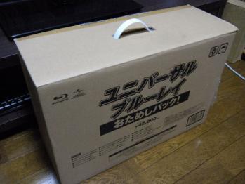 UNIVERSAL_Blu-ray_box_001.jpg