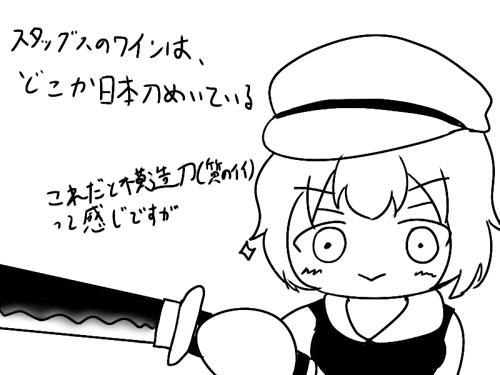 ho-kusukuresuto.jpg