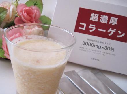 コラーゲン3000 フルーツジュースで肌のしわ.たるみ.乾燥に!