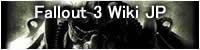 Fallout3 Wiki JP