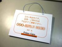 P1010394(12).jpg