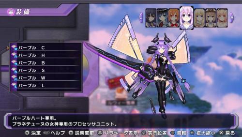2013-11-08-001747_convert_20131108005520.jpg