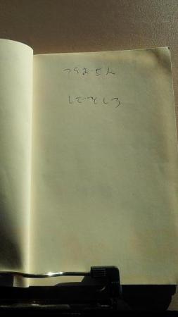 I-1グランプリ2013お台場大会 4