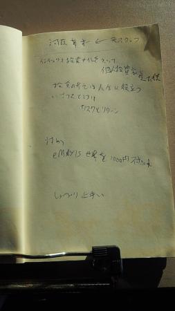 I-1グランプリ2013お台場大会 1