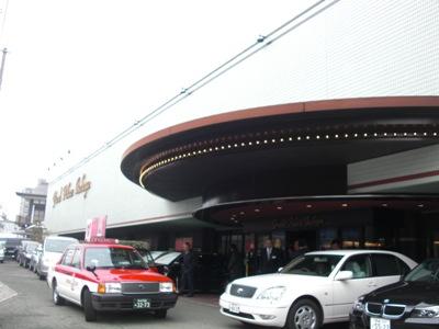 宅島・大石グループ 飛躍大会~2010