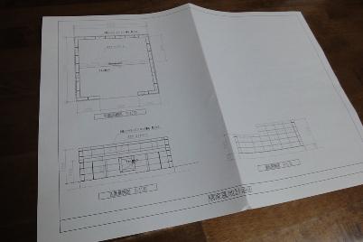 O家墓地計画