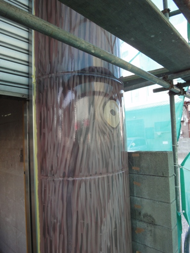 円柱の塗装