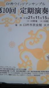 20091115211812