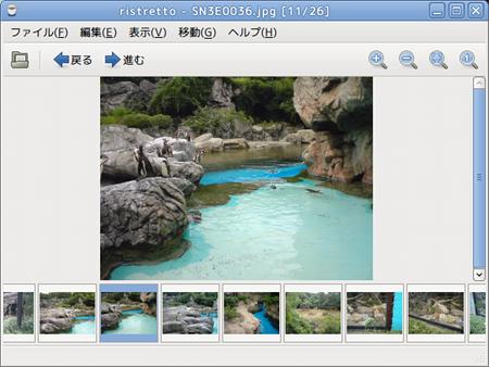 Ristretto Ubuntu 画像ビューア
