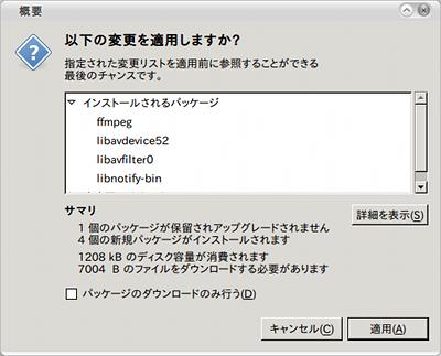 Extract mp3 Nautilusスクリプト 動画変換 ffmpeg インストール