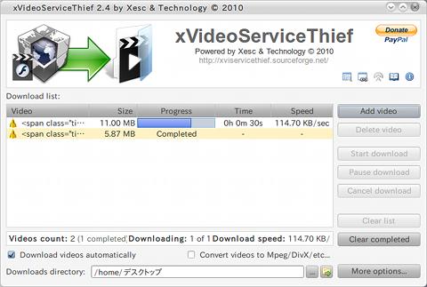 xVideoServiceThief Ubuntu 動画 ダウンローダー